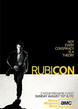 Рубікон