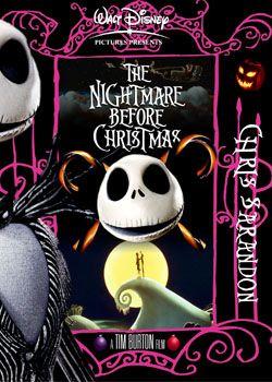 Кошмар перед Різдвом