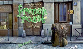 Французька кава