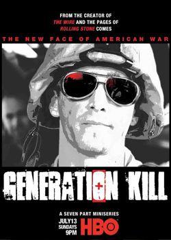 Ірак. Покоління вбивць