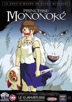 Принцеса Мононоке