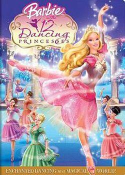 Барбі та 12 Танцюючих принцес