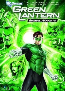 Зелений Ліхтар: Смарагдові лицарі