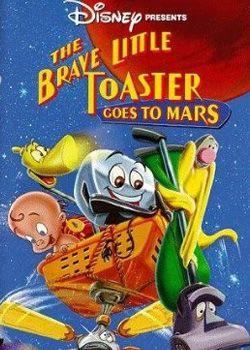 Відважний маленький тостер: Подорож на Марс