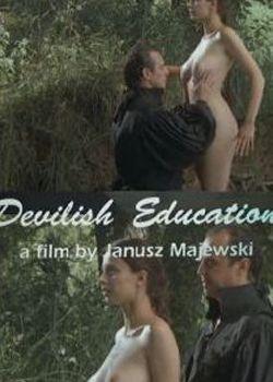 Фіфльми еротичні