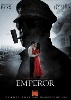 Імператор