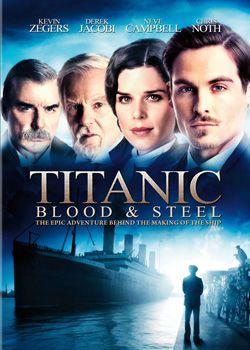 Титанік: Кров і сталь