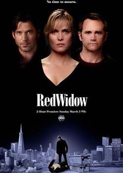 Червона вдова