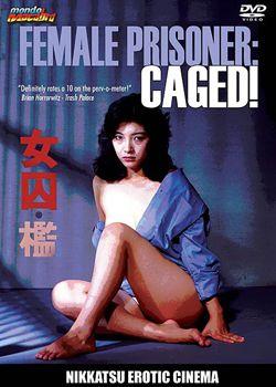 Сексуальни худ фильми