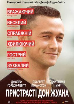 Русские порно фильмы