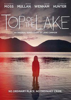 Верхівка озера