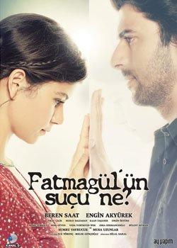 У чому провина Фатмагюль?