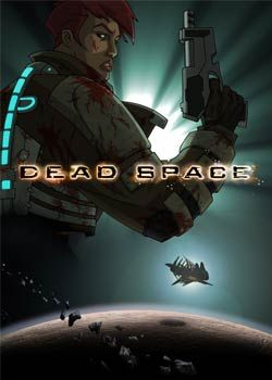 Мертвий космос: загибель