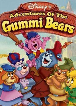 Пригоди Ведмедиків Ґаммі