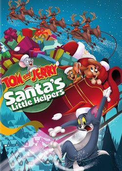 Том і Джеррі: Маленькі помічники Санти