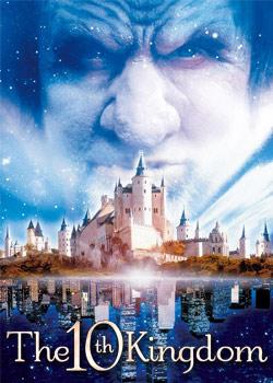Десяте королівство