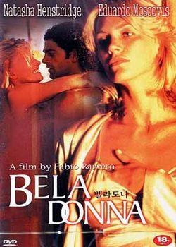 Еротичні фільми про молоденьких дівчат