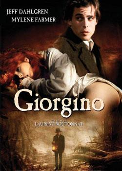 Джорджино