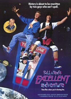 Неймовірні пригоди Білла і Теда
