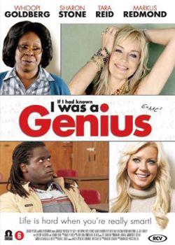 Знати б, що я геній