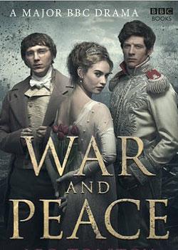Війна і мир
