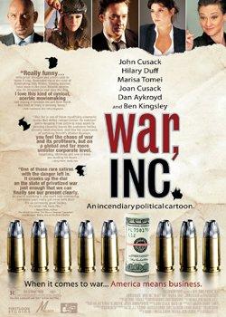 Корпорація «Війна»