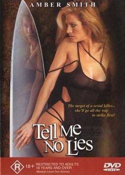 еротичні фільми сторінка 2