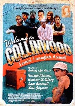 Ласкаво просимо до Коллінвуду