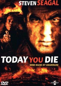 Сьогодні ти помреш