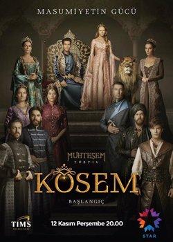 Величне століття. Імперія Кесем