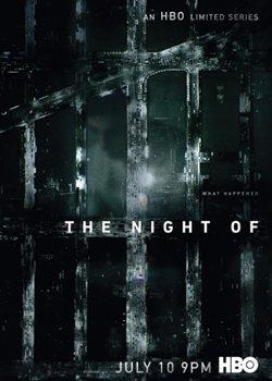 Одного разу вночі