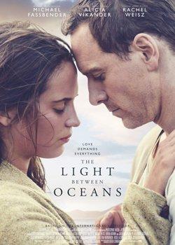 Світло між двох океанів