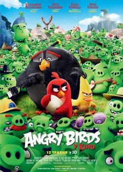 Angry Birds в кіно