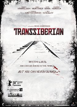 Транссибірський експрес