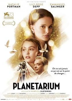 Планетаріум