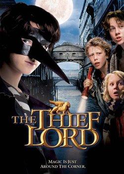 Лорд-злодій