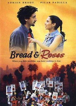 Хліб та троянди