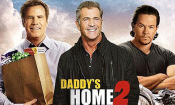 Хто в домі тато 2