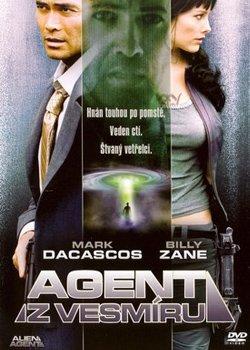 Агент прибульців