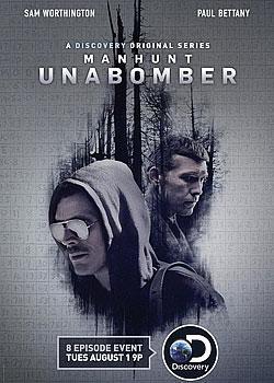 Полювання на Унабомбера