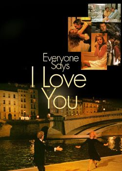 Всі кажуть, я тебе кохаю
