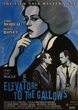 Ліфт на ешафот