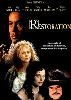 Реставрація