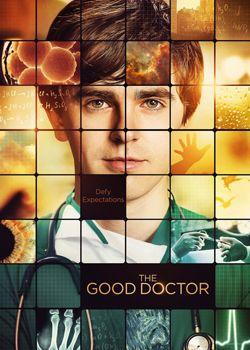 Хороший лікар