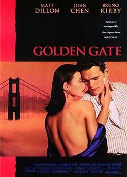 Золоті ворота
