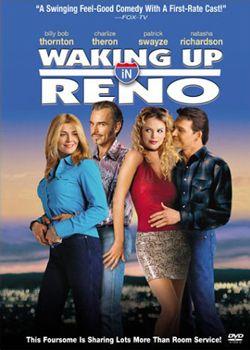 Прокинувшись у Ріно