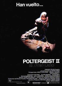 Полтергейст II: Інший бік