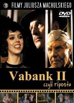 Ва-банк II