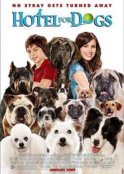 Готель для собак