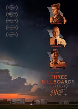 Три білборди за межами Еббінга, штат Міссурі